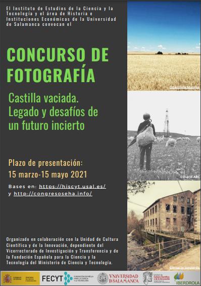 CONCURSO DE FOTOGRAFÍA 'CASTILLA VACIADA. LEGADO Y DESAFÍOS DE UN FUTURO INCIERTO'